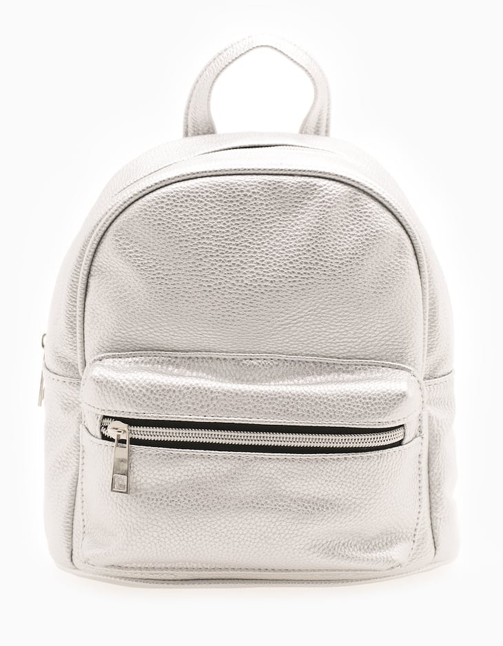 Leather look mini backpack
