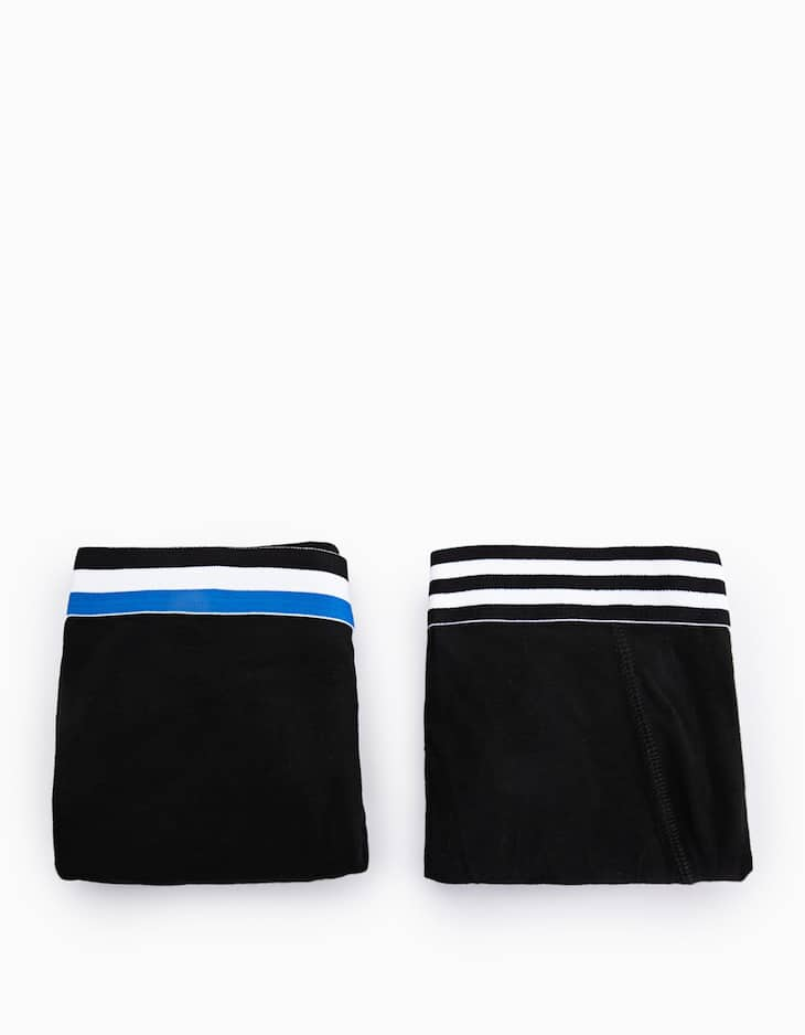 Pack of 2 plain boxers