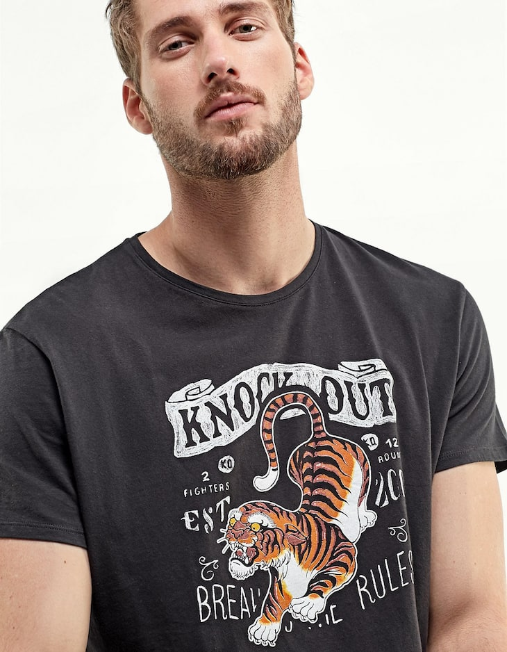Vintage boxing tiger T-shirt