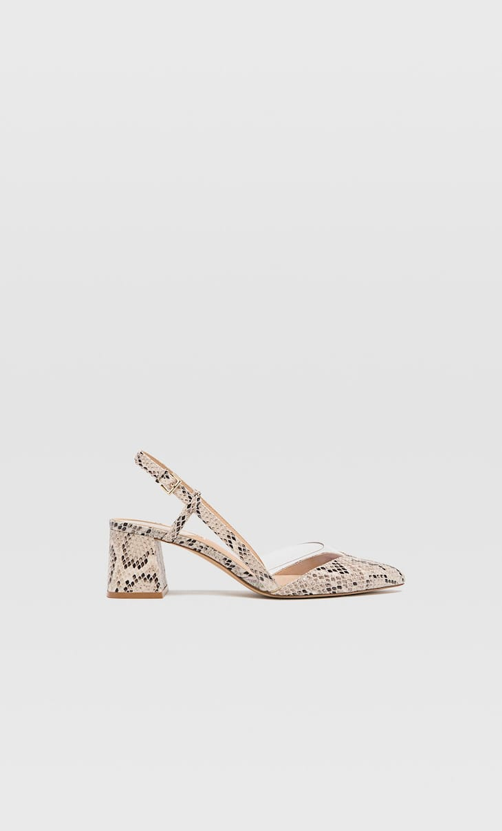 Vinyl animal print slingback shoes