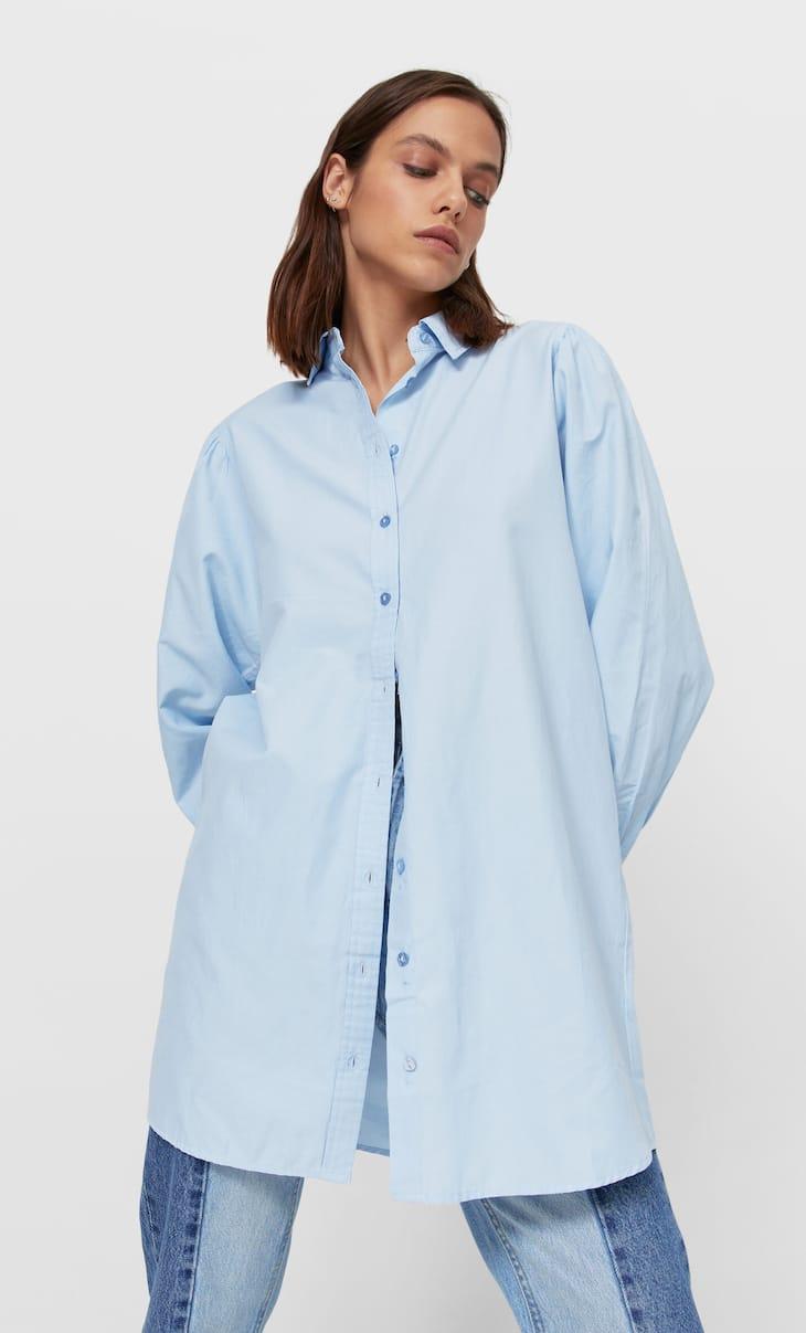 Удлиненная рубашка-оверсайз из поплина